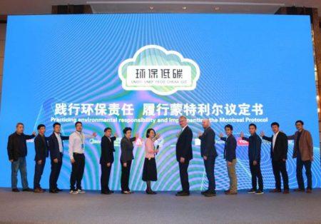 China produz quase 160 mil equipamentos de ar-condicionado com propano